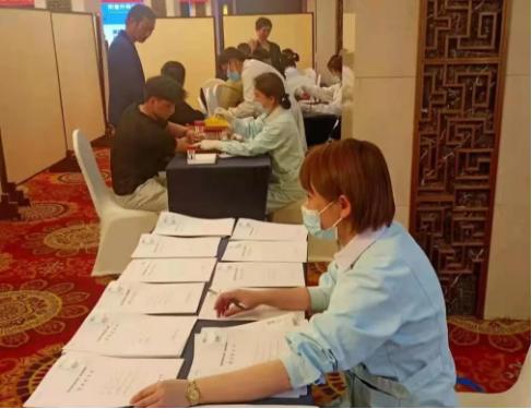 湖南正鑫2021年度安全技術培訓會議圓滿召開